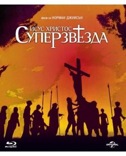 Исус Христос Суперзвезда (1973) (Blu-Ray)