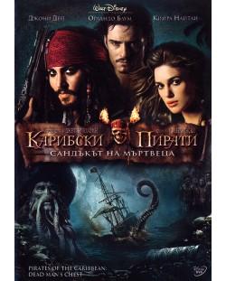 Карибски пирати: Сандъкът на мъртвеца (DVD)