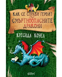 Как се справя героят със смъртноопасните дракони (Как да си дресираш дракон 6)