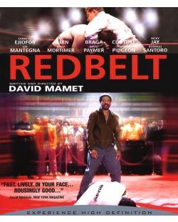 Кървав колан (Blu-Ray)