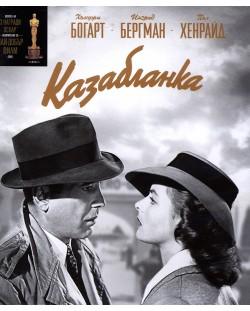 Казабланка (Blu-Ray)
