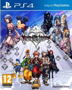 Kingdom Hearts HD 2.8 Final Chapter Prologue (PS4)