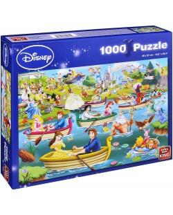 Пъзел King от 1000 части - Светът на Дисни, Забавления във водата