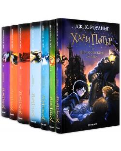"""Колекция """"Хари Потър"""" (пълна поредица)"""