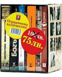 Колекция Отвъд 2009