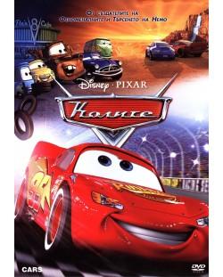Колите (DVD)