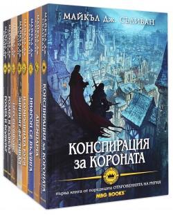 """Колекция """"Ририя"""" (пълната поредица)"""
