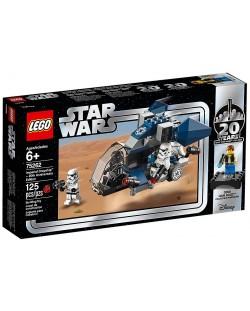 Конструктор Lego Star Wars - Imperial Dropship (75262)