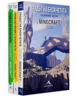"""Колекция """"Minecraft приключения"""""""