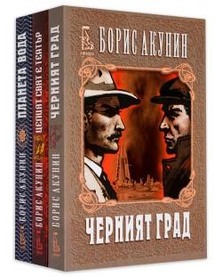 """Колекция """"Борис Акунин: Ераст Фандорин"""""""