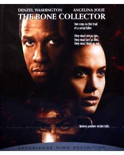 Колекционерът (Blu-Ray)