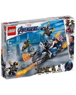 Конструктор Lego Marvel Super Heroes - Captain America: Outriders Attack (76123)