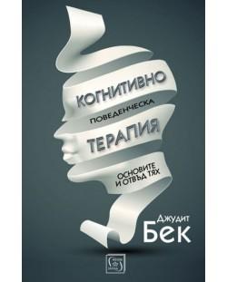 kognitivno-povedencheska-terapija