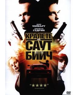 Кралете на Саут Бийч (DVD)