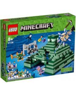 Конструктор Lego Minecraft - Океански монумент (21136)