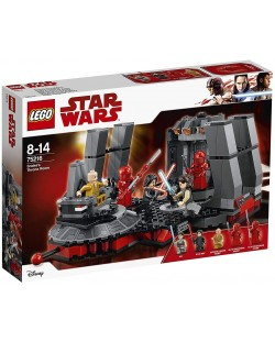 Конструктор Lego Star Wars - Snoke's Throne Room (75216)