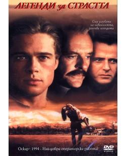 Легенди за страстта (DVD)