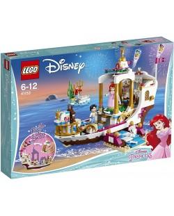 Конструктор Lego Disney Princess - Кралската лодка за празненства на Ариел (41153)
