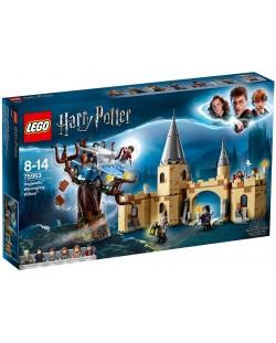Конструктор Lego Harry Potter - Hogwarts™ Whomping Willow™ (75953)