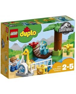 Конструктор Lego Duplo - Зоологическа градина за дружелюбни гиганти (10879)