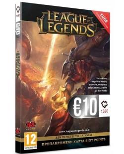 League of Legends Prepaid Game Card 1380 RP - Riot Points