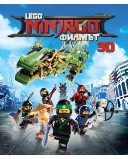Lego Ninjago: Филмът 3D (Blu-ray)