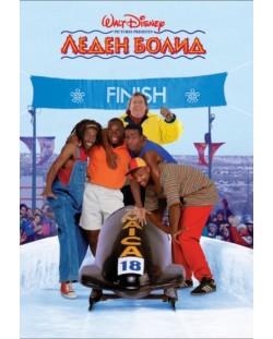 Леден болид (DVD)