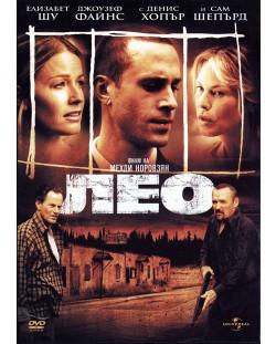 Лео (DVD)