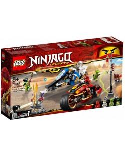 Конструктор Lego Ninjago - Мотоциклетът на Kai и снегомобилът на Zane (70667)