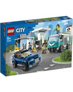 Конструктор Lego City Nitro Wheels - Сервизна станция (60257)
