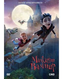 Малкият вампир (DVD)