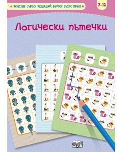 logicheski-patechki-misli-barzo-reshavay-barzo-badi-prav-7-12-g