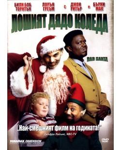 Лошият Дядо Коледа (DVD)
