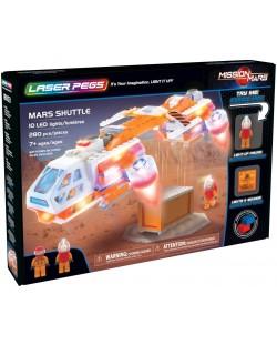 Светещ конструктор Laser Pegs Mission Mars - Совалка
