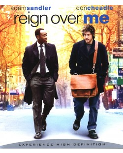 Любовта в мен (Blu-Ray)