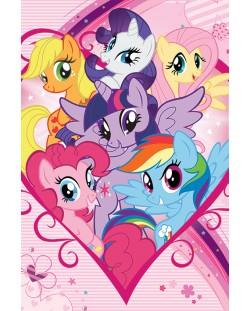 Макси плакат Pyramid - My Little Pony (Group)