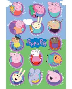 Макси плакат Pyramid - Peppa Pig (Multi Characters)
