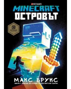 Minecraft роман: Островът