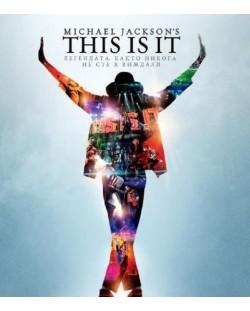 Майкъл Джексън This is it (Blu-Ray)