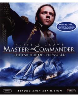 Господар и командир (Blu-Ray)