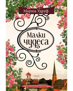 malki-chudesa