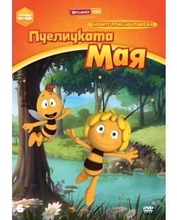 Новите приключения на пчеличката Мая - диск 6 (DVD)