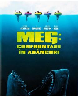 Мега звяр (Blu-Ray)