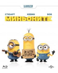 Миньоните (Blu-Ray)