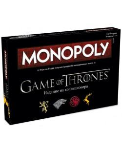 Настолна игра Monopoly - Игра на тронове, българско издание