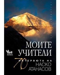 moite-uchiteli-70-intervyuta-na-nasko-atanasov-1