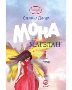 mona-i-magelan-leksikon