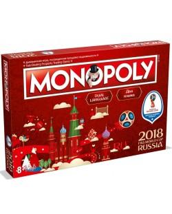 Настолна игра Monopoly - FIFA Wold Cup 2018