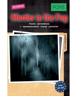 Murder in the Fog  (Учете английски с криминалните хорър разкази - ниво А1 и А2)