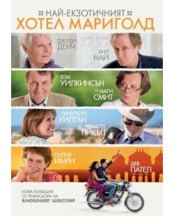 Най-екзотичният хотел Мариголд (DVD)